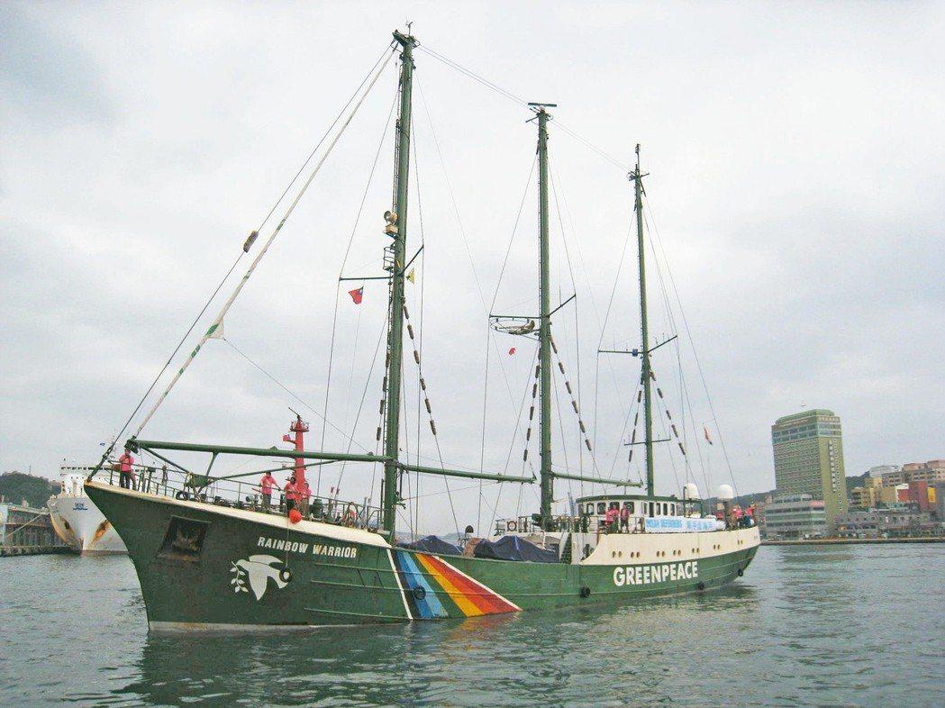 第二代彩虹勇士號先前也曾造訪基隆港。 報系資料照