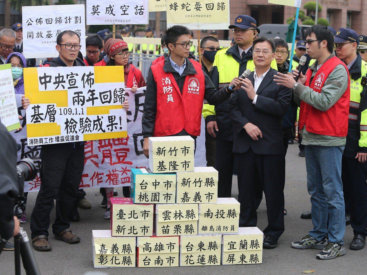 針對蜂蛇業務回歸,消防員工作權益促進會1日帶著各地消防員的連署書到行政院,要求政...