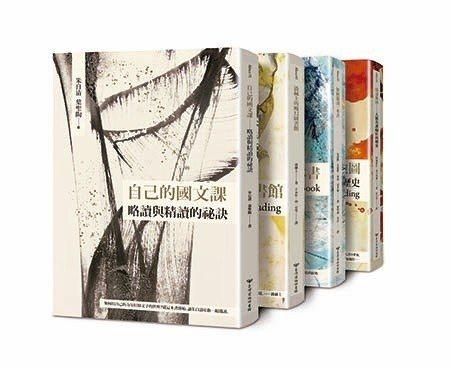 臺灣商務印書館以「人與閱讀」為主軸,推出4本書的70週年典藏紀念版,藉此主張閱讀...