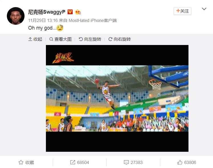 楊恩日前在微博上分享了一則gif動圖,內容為台灣偶像劇「籃球火」的片段。圖片擷取...