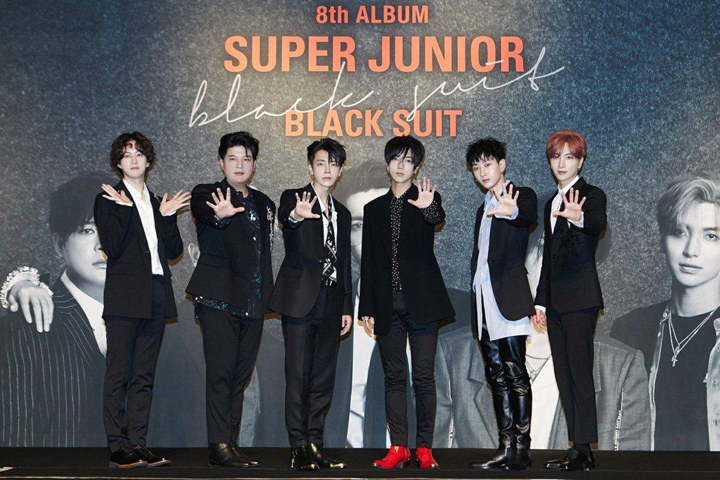 圖/擷自Super Junior臉書