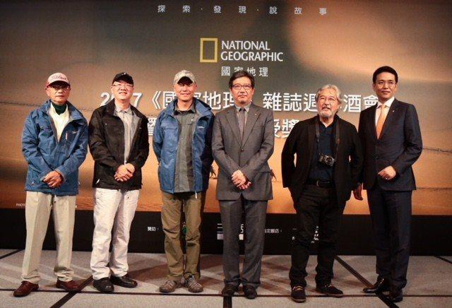 2017《國家地理》雜誌週年酒會暨華人探險家授獎典禮。圖/《國家地理》雜誌提供