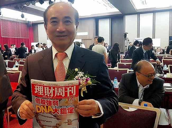 王金平榮任中華科技金融學會理事長,強調金融科技對於產業創新的重要性。