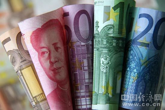 人民幣跌回全球第七大支付貨幣,排名在美元、歐元、和英鎊、日元、瑞郎和加元之後。取...