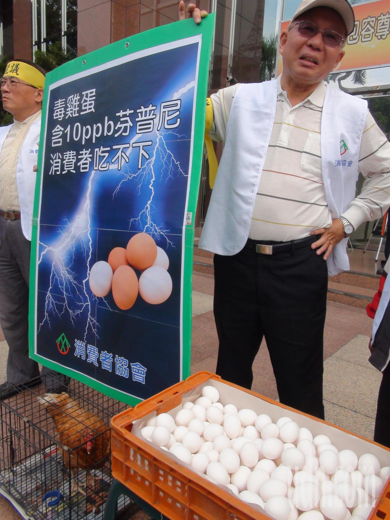 社團法人台灣消費者權益發展協會認為政府犧牲消費者健康,今天上午9點45分到行政院...