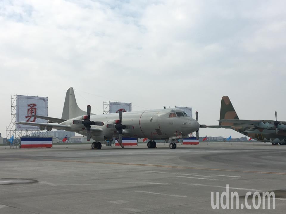 P-3C固定翼反潛機。記者周佑政/攝影