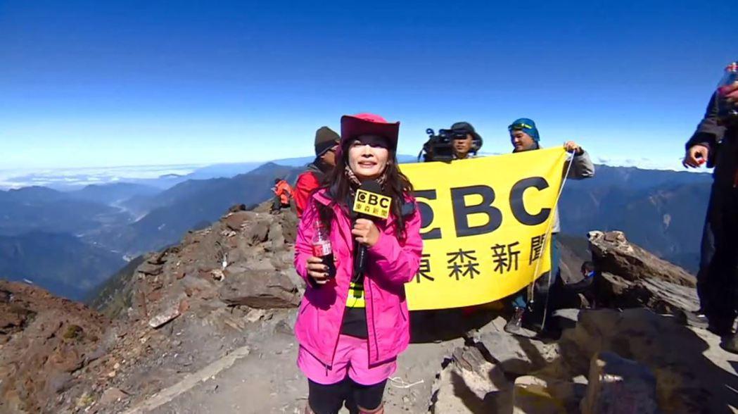 東森氣象主播王淑麗登玉山北峰氣象站連線報氣象。圖/東森提供