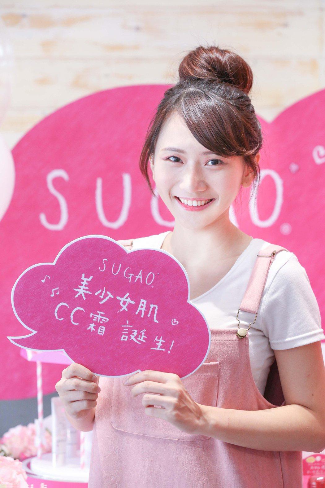 來自日本的SUGAO主打美少女的透明清新妝感。圖/SUGAO提供