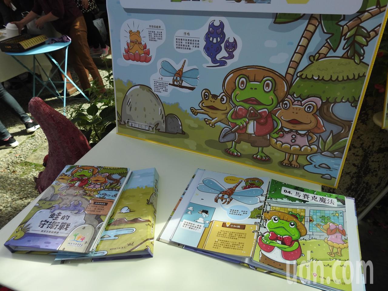 埔里桃米休閒農業區明年推出創新遊程、文創新品等,其中還有遊戲書帶民眾用故事玩桃米...