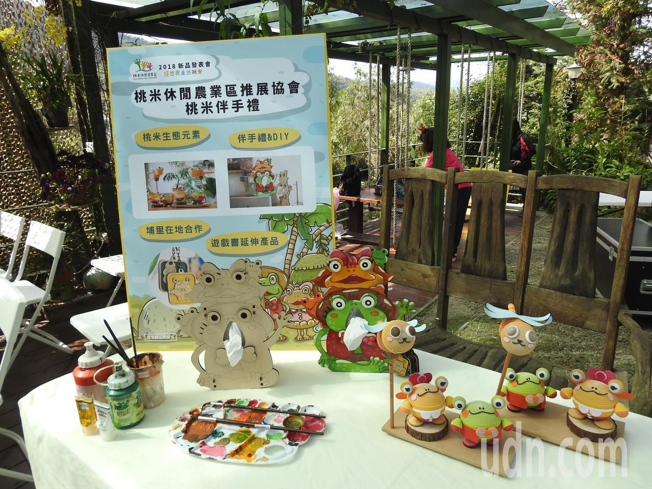埔里桃米休閒農業區結合埔里文創業者推出全新DIY伴手禮等新商品。記者賴香珊/攝影