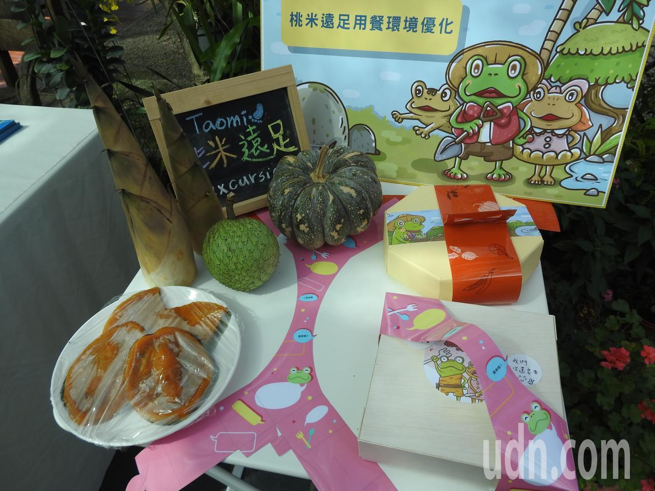 埔里桃米休閒農業區明年推出創新遊程和商品,其中還有遠足特色餐盒。記者賴香珊/攝影