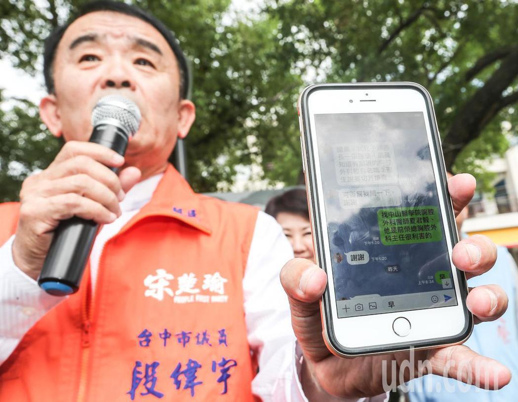 議員段緯宇指出,有民眾向他陳情自己的家人得了肺部的疾病,懷疑與空汙有關。