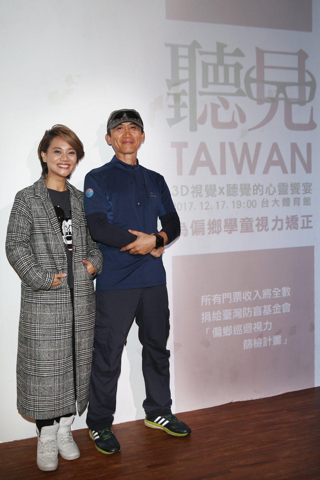 歌手陳建年(左)與阿爆(阿仍仍)(右)一起下午出席3D公益演唱會媒體茶敘,演唱會...