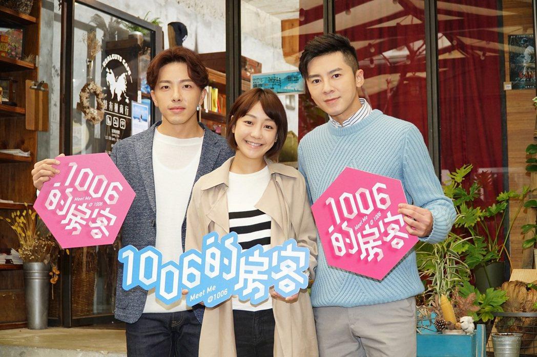 李國毅(右起)謝欣穎、謝坤達演出「1006的房客」,戲中3 人有段情感糾葛。圖/...