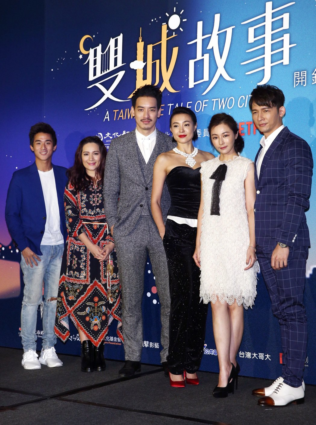 溫昇豪(右起)、陳怡蓉、曾珮瑜、黃柏鈞、羅美玲與李博翔一起出席跨國影集「雙城故事