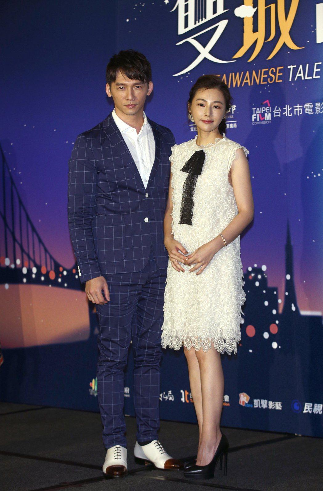 溫昇豪(左)與陳怡蓉(右)一起出席跨國影集「雙城故事」開鏡,陳怡蓉透露自己是中醫...