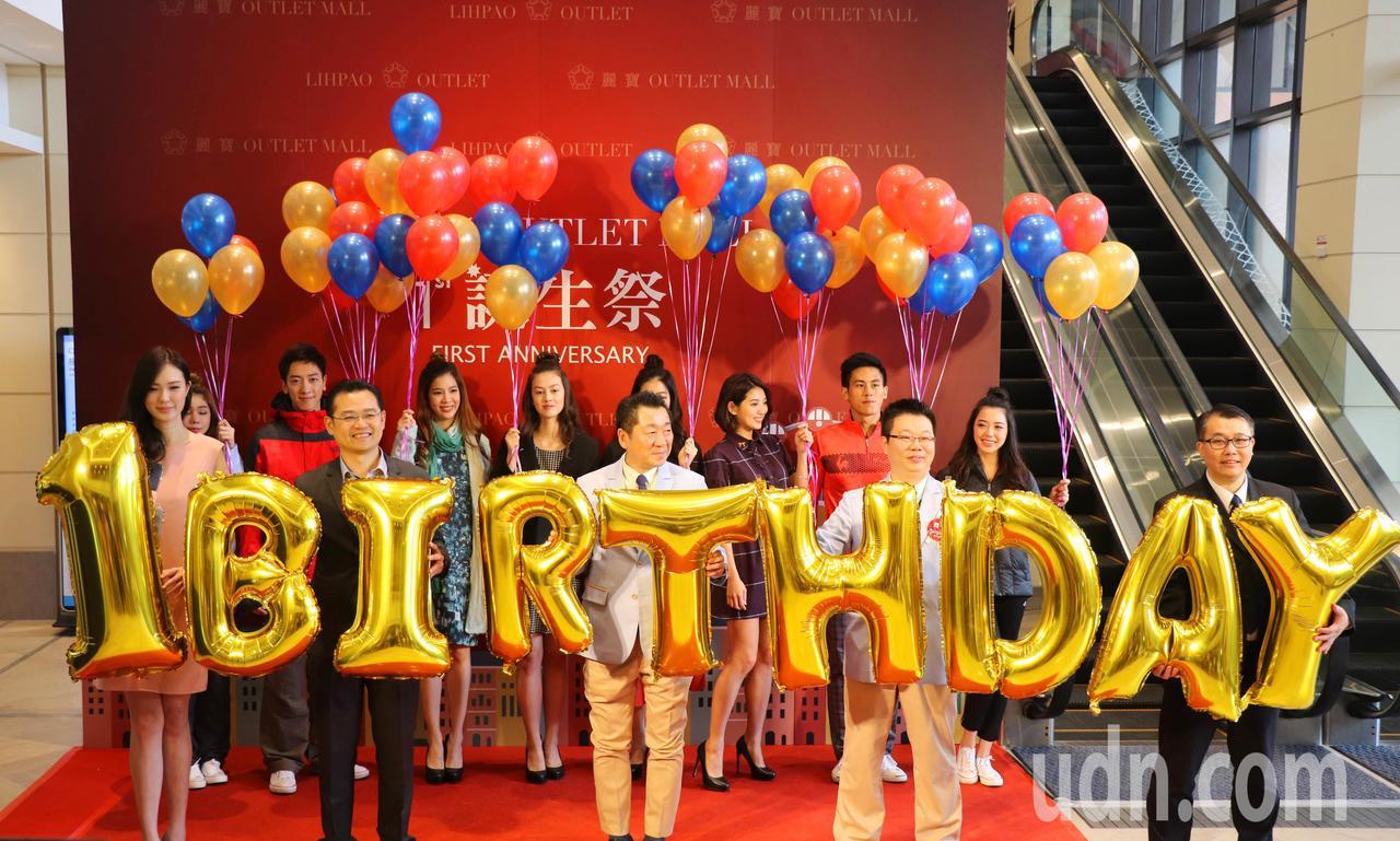 麗寶Outlet Mall歡慶周年,即日起將舉辦一個月的誕生祭系列活動。記者黑中...