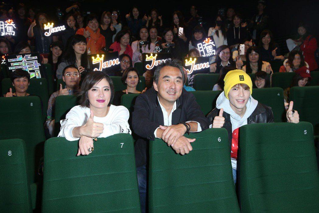 蕭敬騰(右起)蔡岳勳、于小惠出席華語「深夜食堂」試片與粉絲互動。記者陳瑞源/攝影