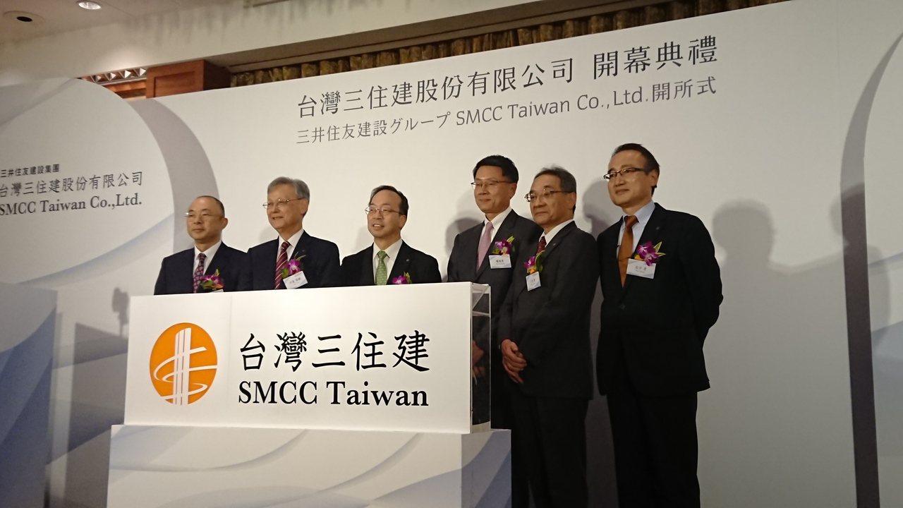 看好台灣水上太陽能發電市場,日本三井住友集團今日來台設立分公司,目標拿下五成市占...