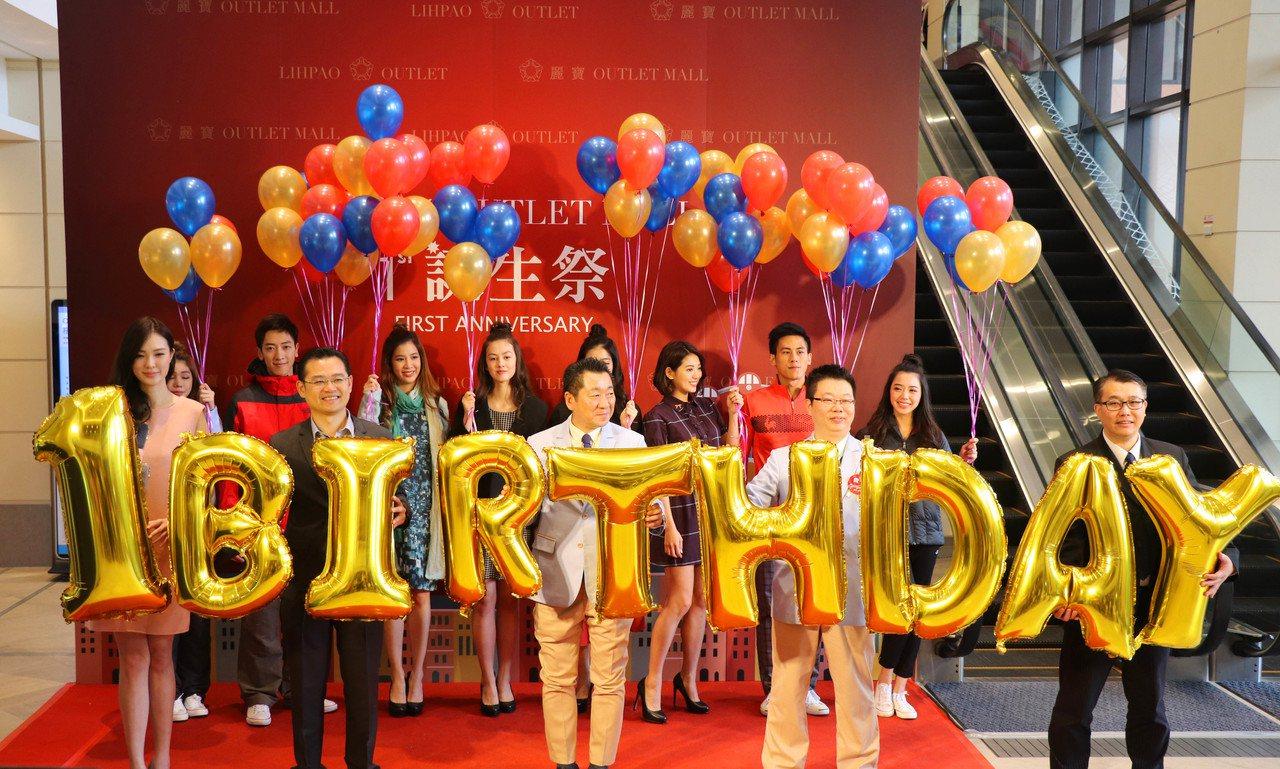 麗寶Outlet Mall歡慶一周年,除了推出多項周年慶優惠好康之外,也宣布將加...