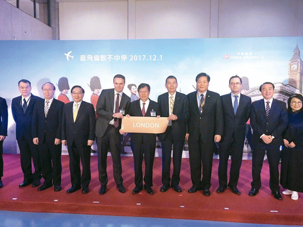 華航昨首航英國倫敦,成為台灣唯一直飛倫敦的航空公司,桃園市長鄭文燦(左五)出席首...