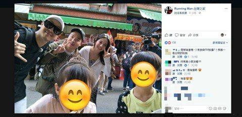 韓國超夯綜藝節目「Running Man」又來台灣出任務了!先前就有粉絲直擊HAHA和池錫辰在金浦機場待命,果然今天就有粉絲直擊他們出現在南投日月潭,據悉將前往九族文化村錄影。他們在日月潭大方和粉絲...
