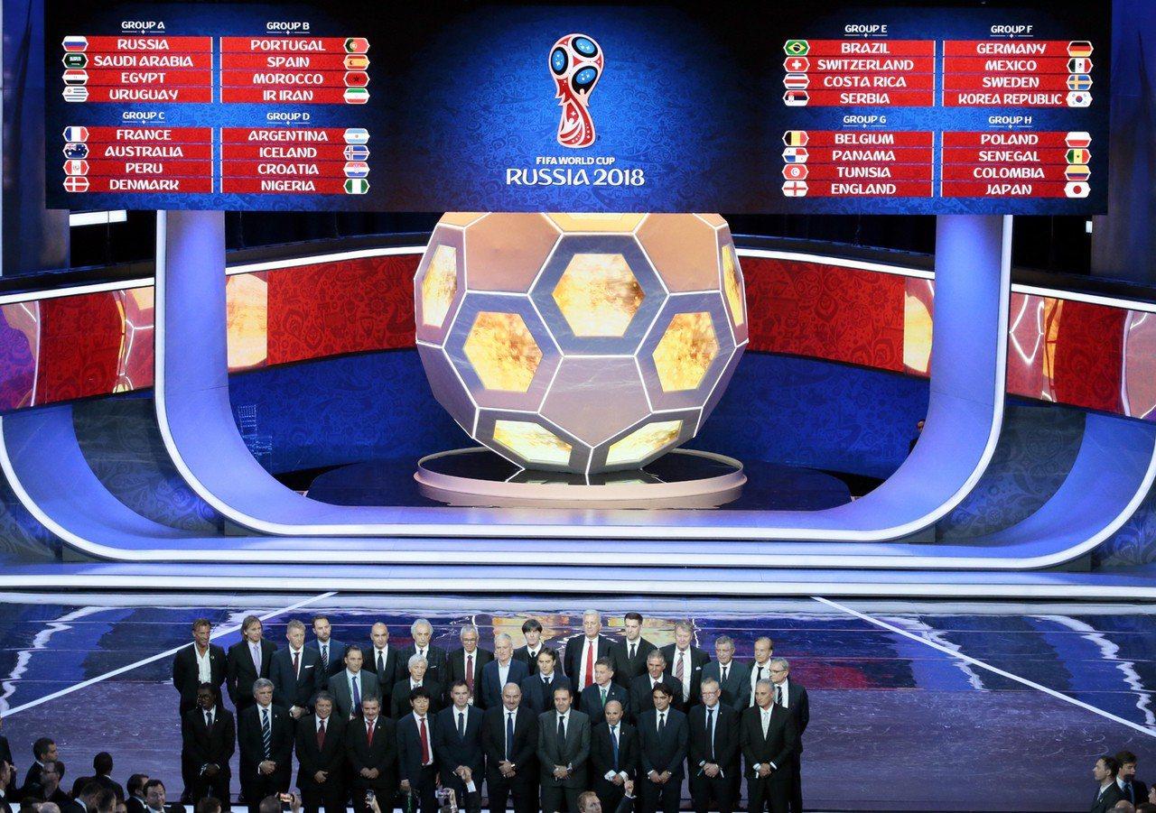 2018年世界盃足球賽會內賽莫斯科抽籤典禮。 美聯社