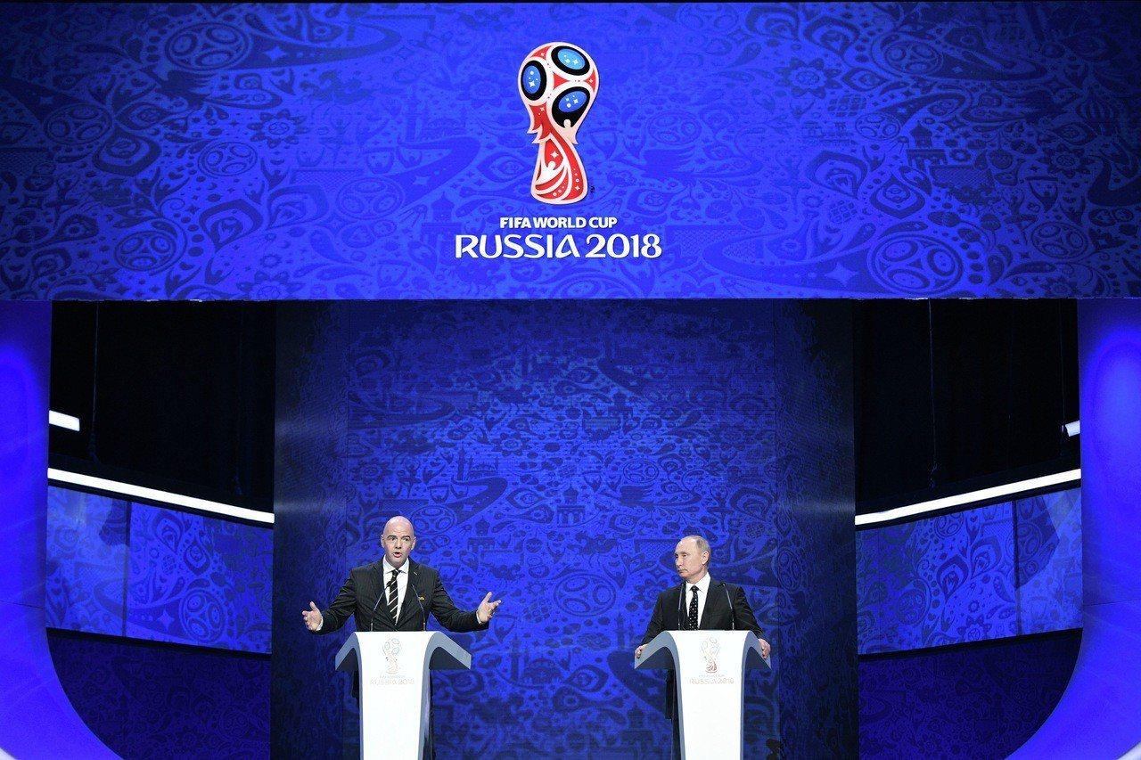 2018年世界盃足球賽會內賽抽籤儀式在莫斯科舉行。 美聯社