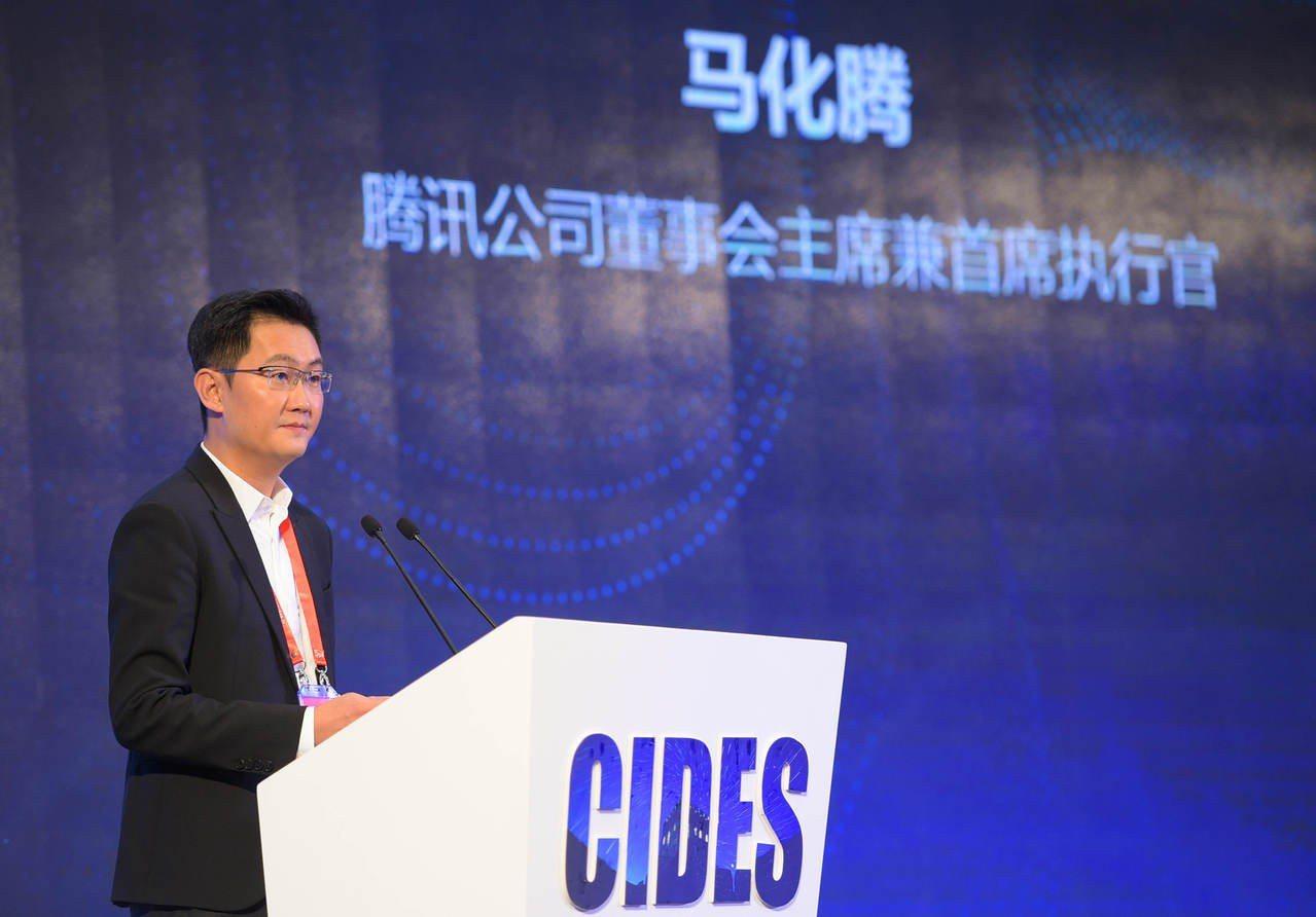 中國騰訊公司董事會主席馬化騰成為美國「科學突破獎」創辦捐贈人。中新社