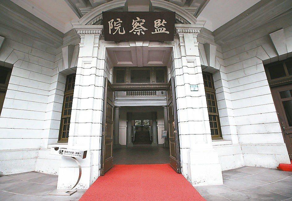 雖然位處行政院和立法院之間,監察院在太陽花學運時期完全沒事。 圖/報系資料照片
