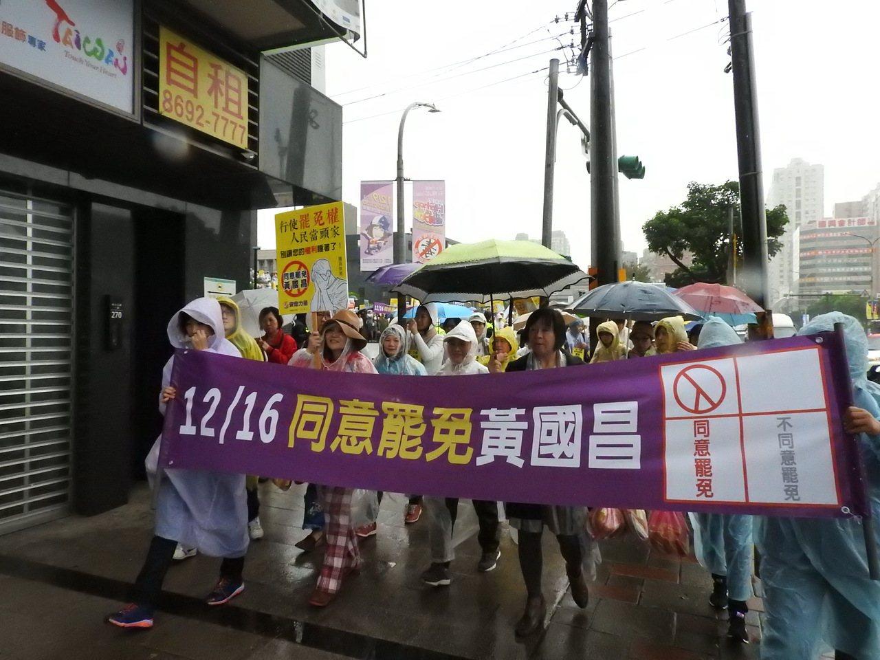 發起罷免時力立委黃國昌的安定力量,今天在汐止七星區7個地區同時舉辦「人民覺醒、家...