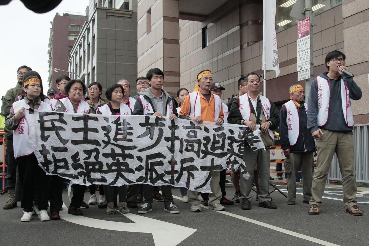 大觀自救會今年11月到民進黨總部前進行抗議。圖/大觀自救會提供