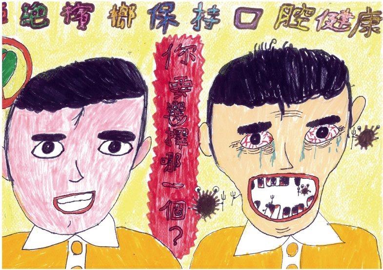 國小組第二名 康茞芯