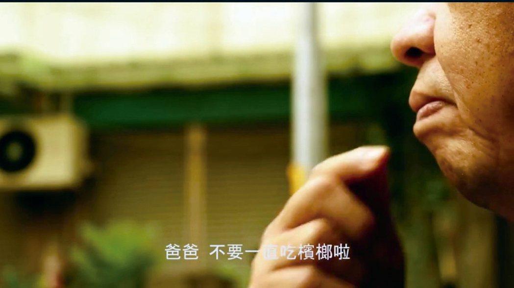 大專組第一名影音作品╱廖慈千「陪伴我長大」