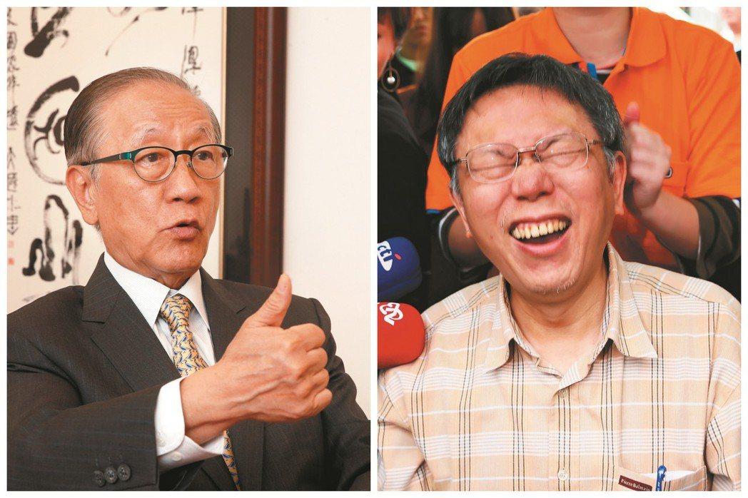新黨主席郁慕明(左)在海外表示,有條件支持柯文哲(右)連任台北市長。 圖/報系資...