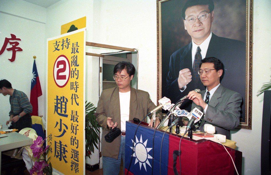 1994年新黨推出趙少康競選第一次民選台北市長寶座,以「中華民國保衛戰」作為主訴...
