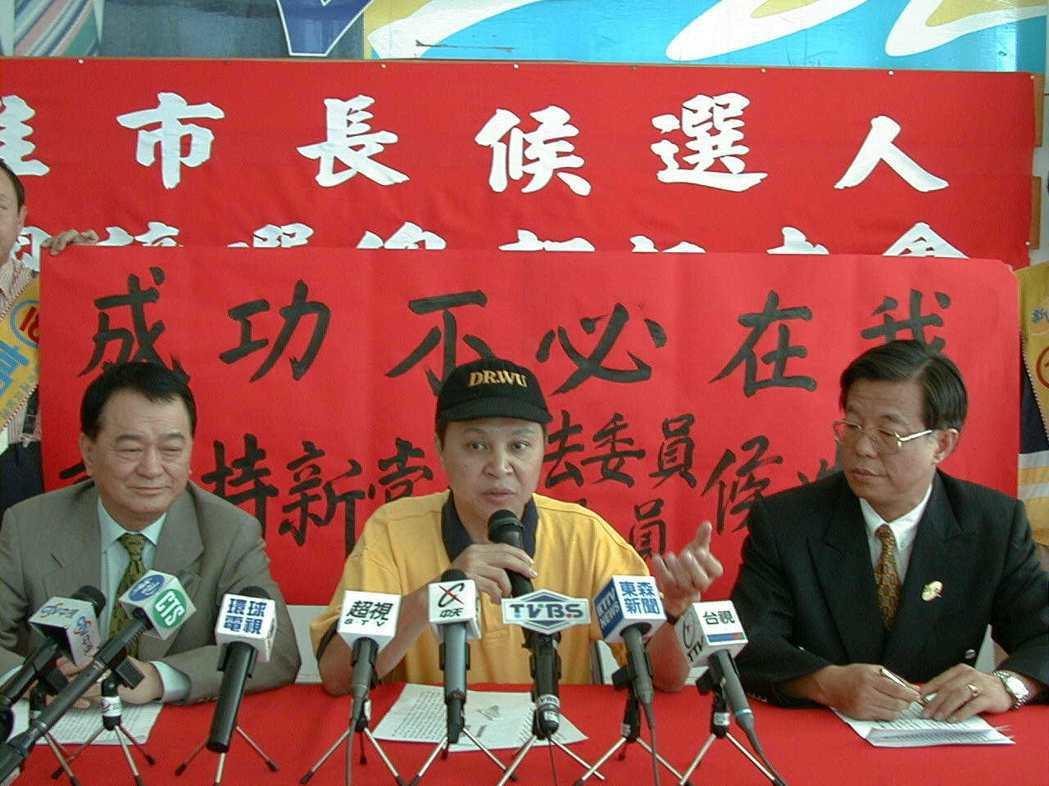 1998年新黨高雄市長候選人吳建國公開表示「成功不必在我」,引發了棄保效應。 圖...