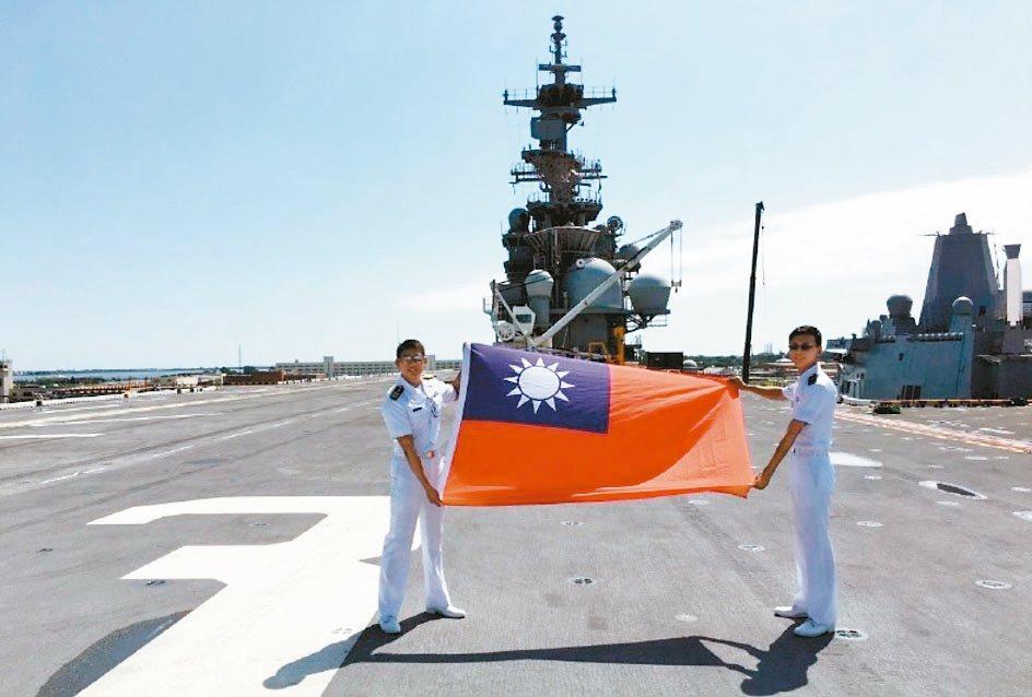 海軍兩名海軍官校學生赴美登上美國海軍軍艦見學,在艦上展示中華民國國旗。 翻攝公務...