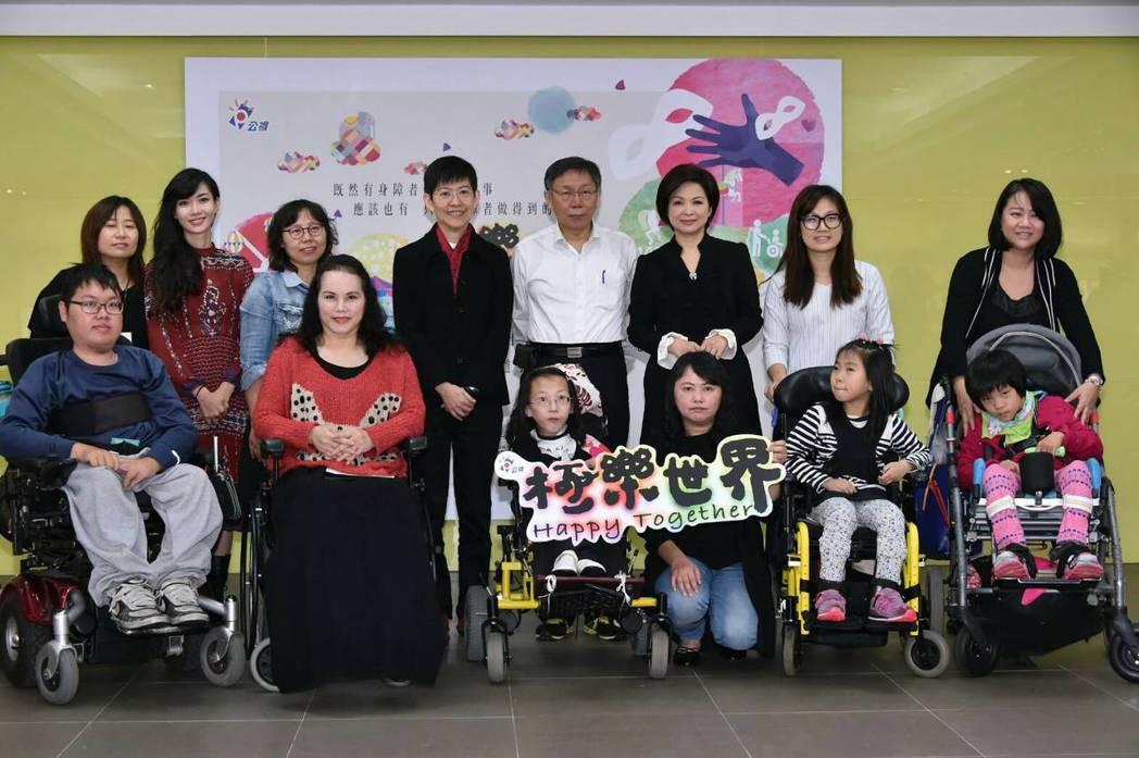 台北市長柯文哲昨出席公視「極樂世界」身障記錄片記者會時透露,北市明年將成立全國第