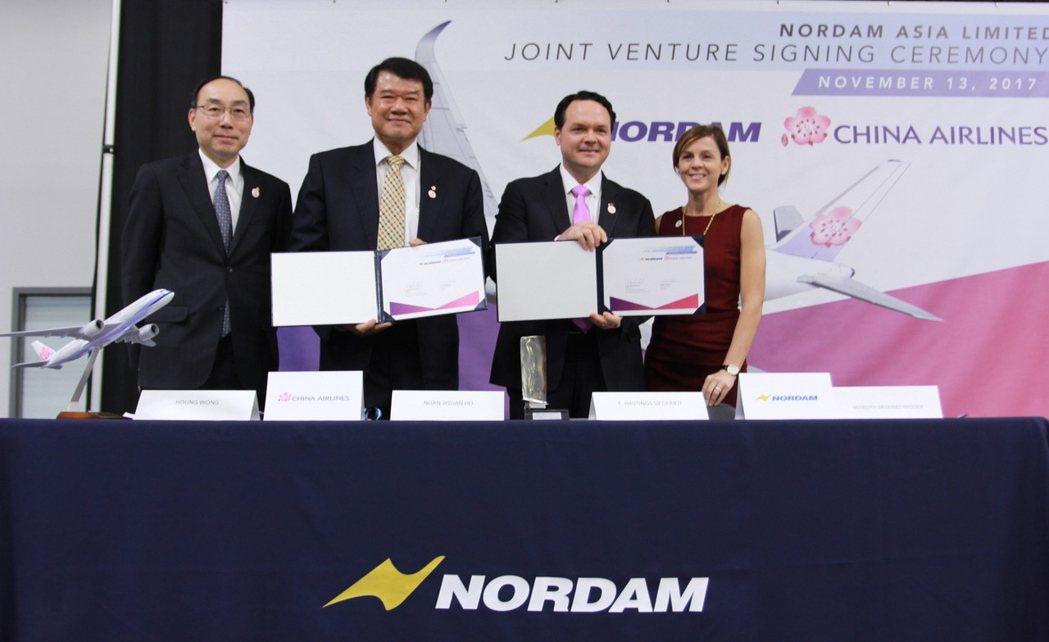 華航與美國NORDAM航太集團上月在台合資成立諾騰亞洲,雙方於美國奧克拉荷馬州土...