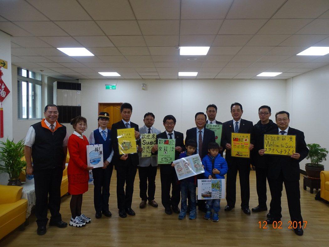 蘇澳鎮長陳金麟(右5)與蘇鐵火車站長蕭寀婷(左3),熱烈歡迎日本銚子市長(左6)...