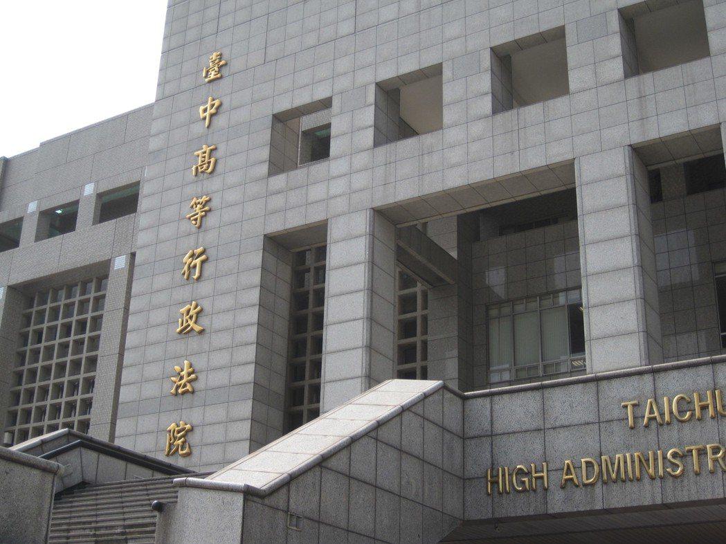 陸軍向一名被退役的職業士官求償,台中高等行政法院駁回軍方求償。記者游振昇/攝影