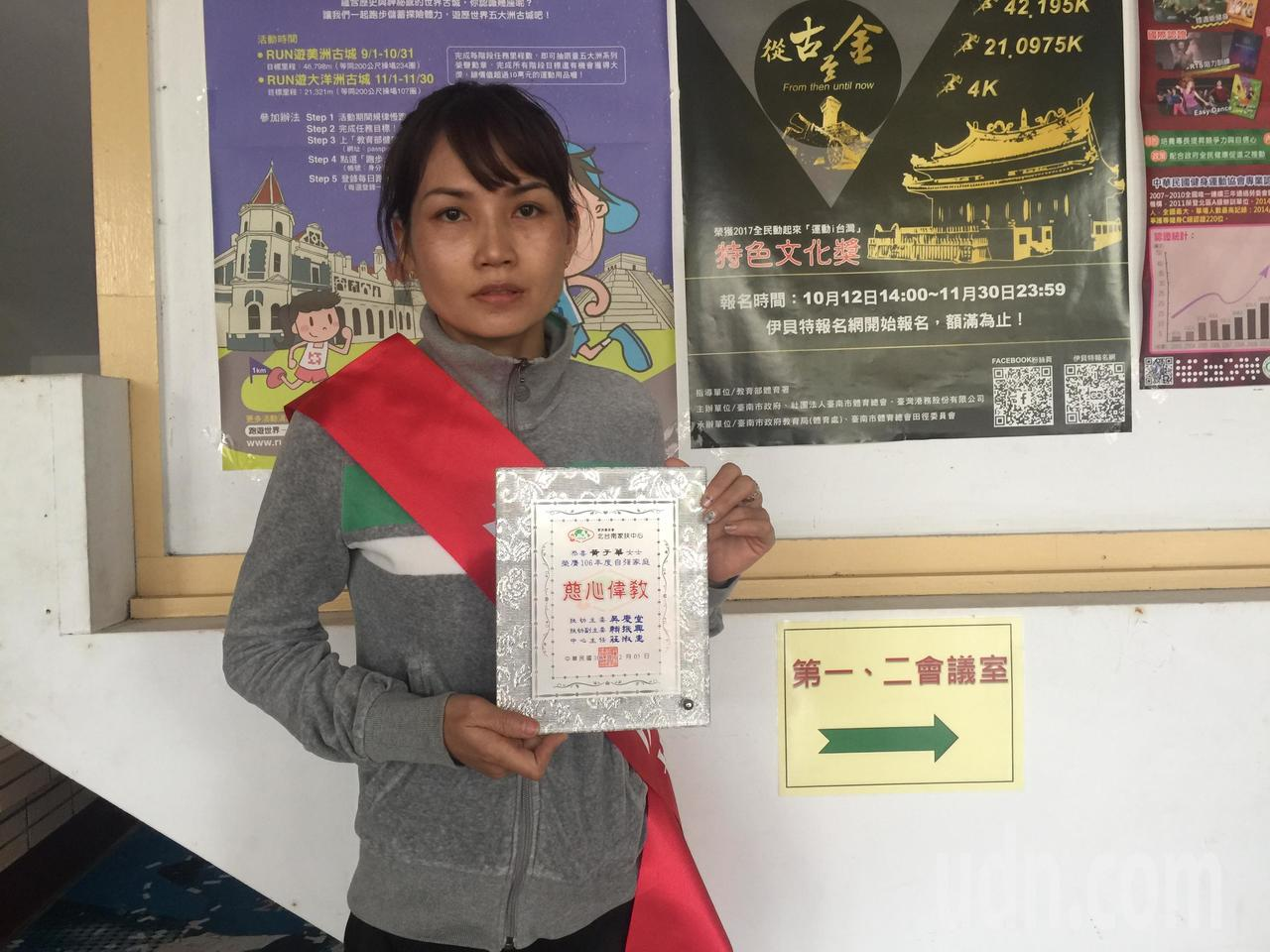 越南新住民黃子華獲選北家扶中心自強家庭。記者吳政修/攝影