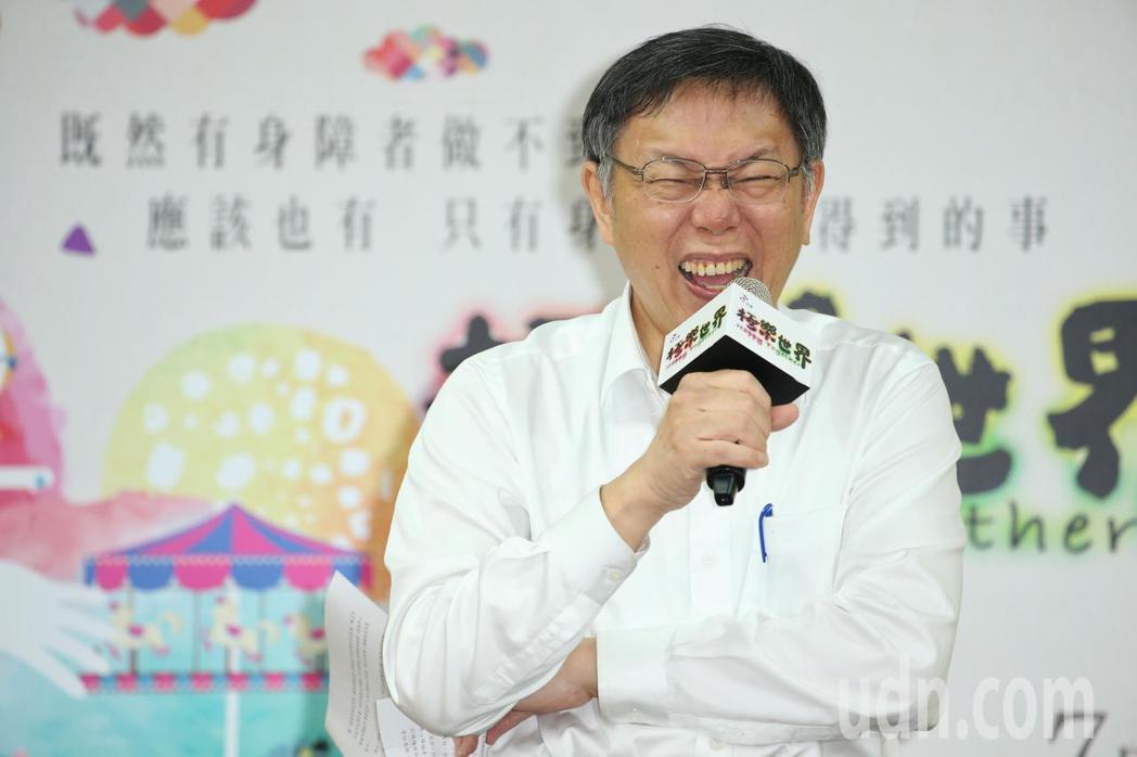 國際身障日,台北市長柯文哲參加公視「極樂世界」身障紀錄片發表,近距離關心身障朋友...