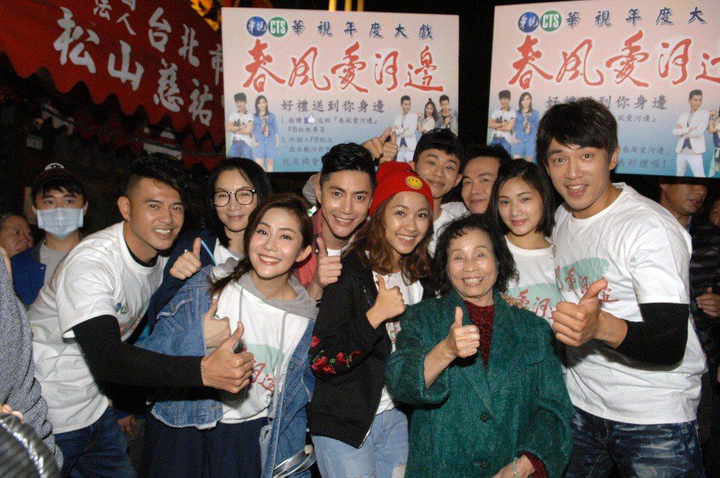「春風愛河邊」劇組演員到饒河街掃街。圖/華視提供