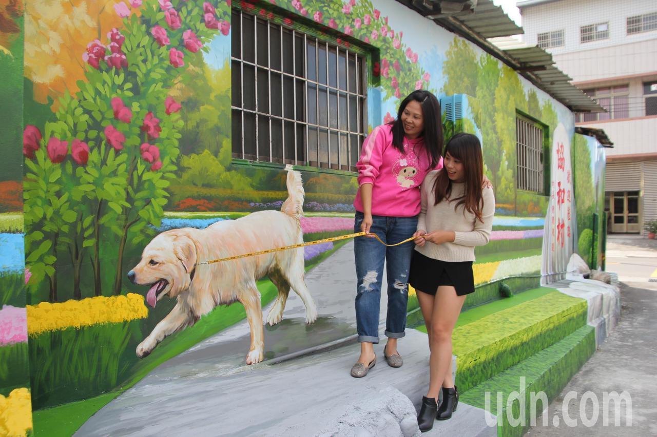 彰化縣社頭鄉協和村的互動彩繪牆最近完工,充滿趣味性。記者林宛諭/攝影