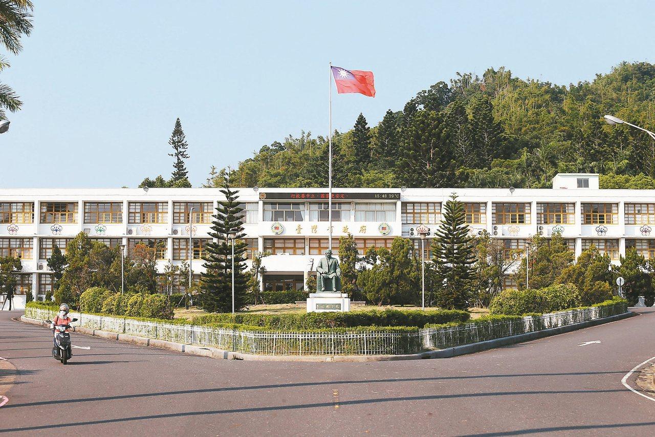 中興新村台灣省政府大樓。 記者鄭清元/攝影