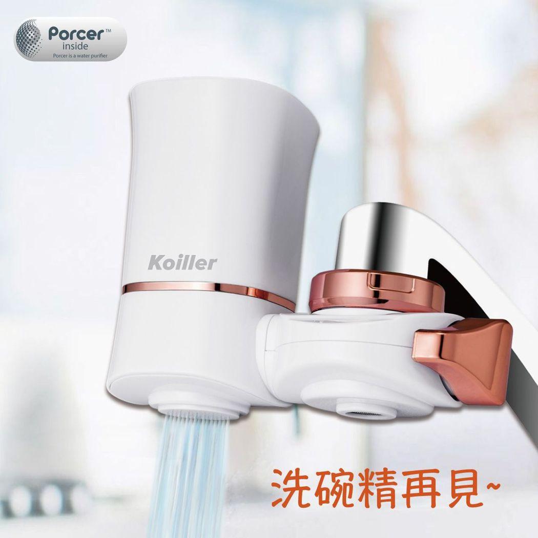 Koiller可以樂超油切水龍頭目前正在招募台灣代理商/配銷商/經銷商。 圖/台...