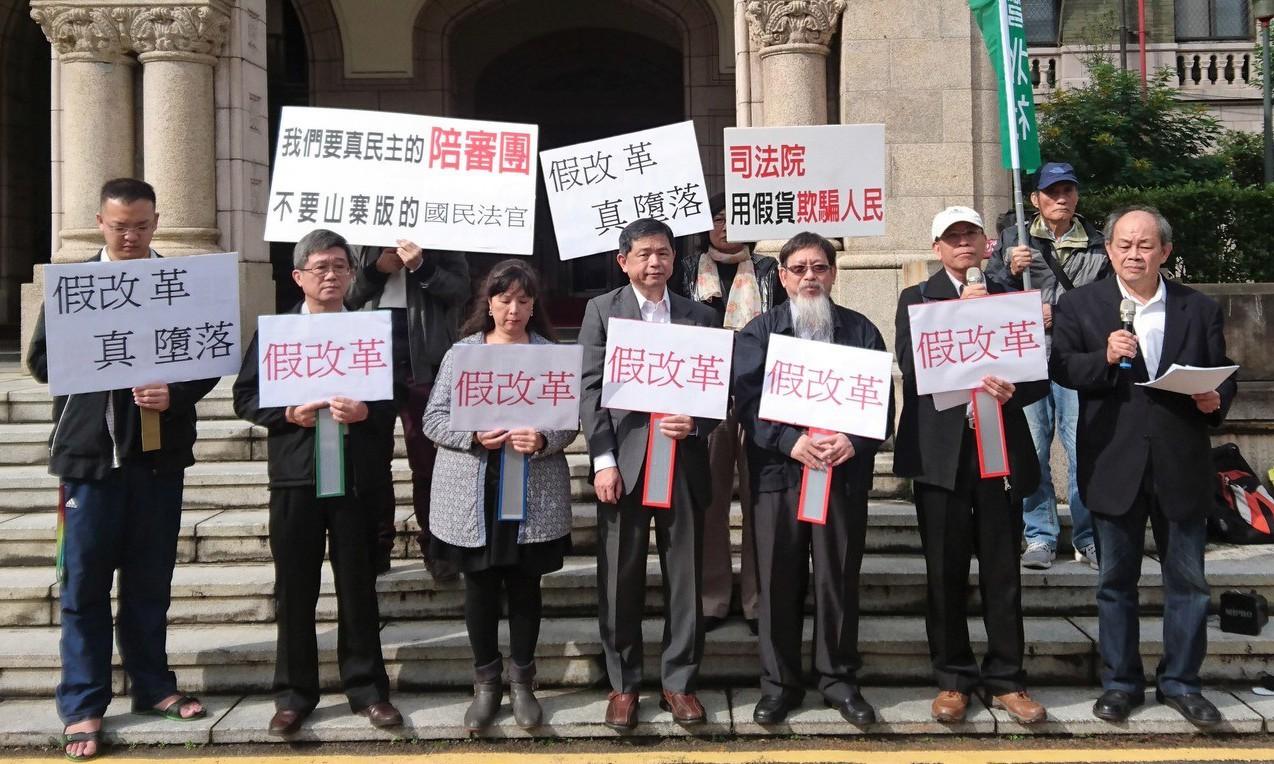 台灣陪審團協會等團體不滿司法院日前公布的國民參與刑事審判法草案初稿,4日到司法院...