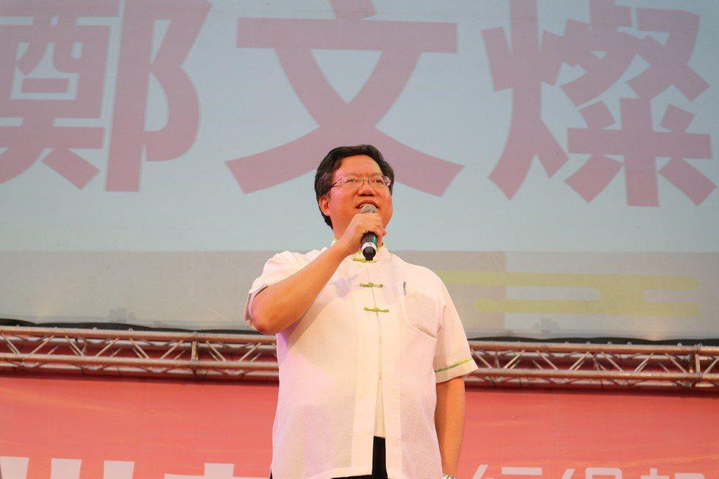 桃園市長鄭文燦。聯合報系記者王昭月/攝影